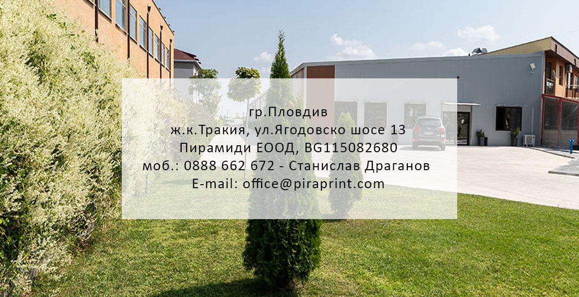 Baneri_ADRES_BG piraprint